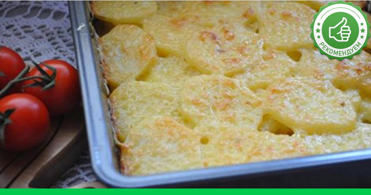 тертая картошка духовке рецепт с фото