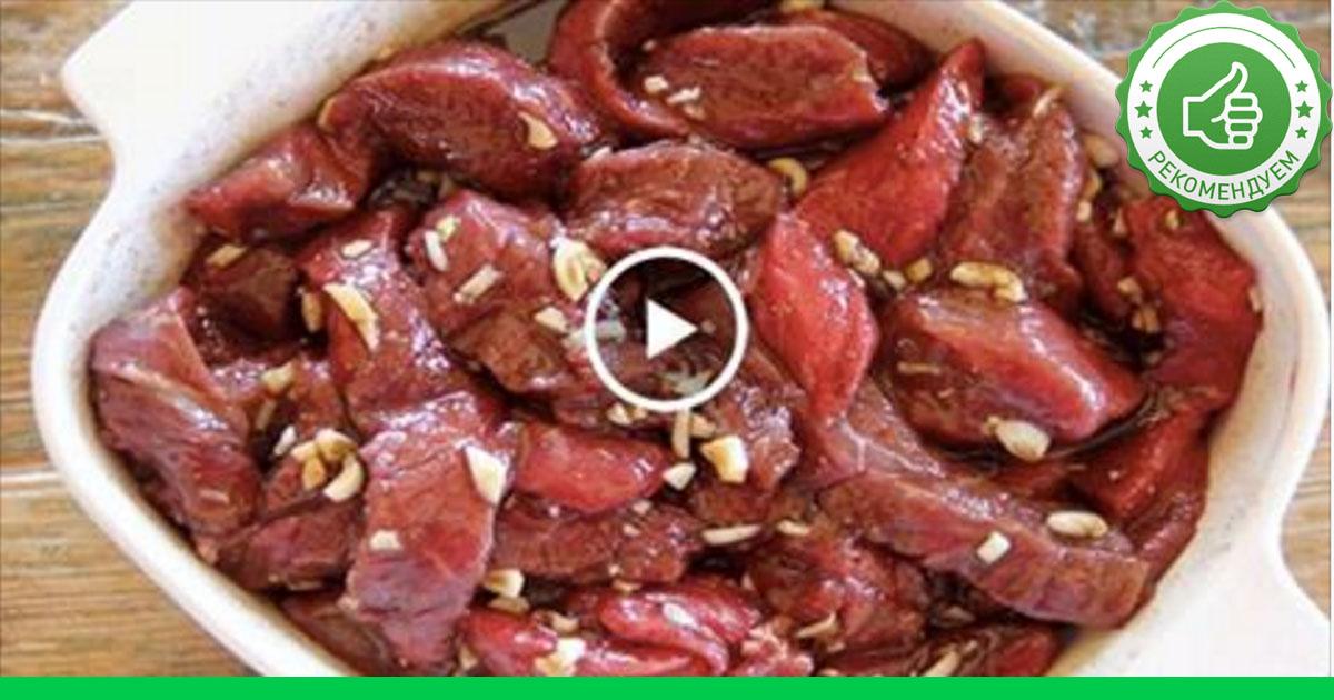 Как сварить говядину с фото