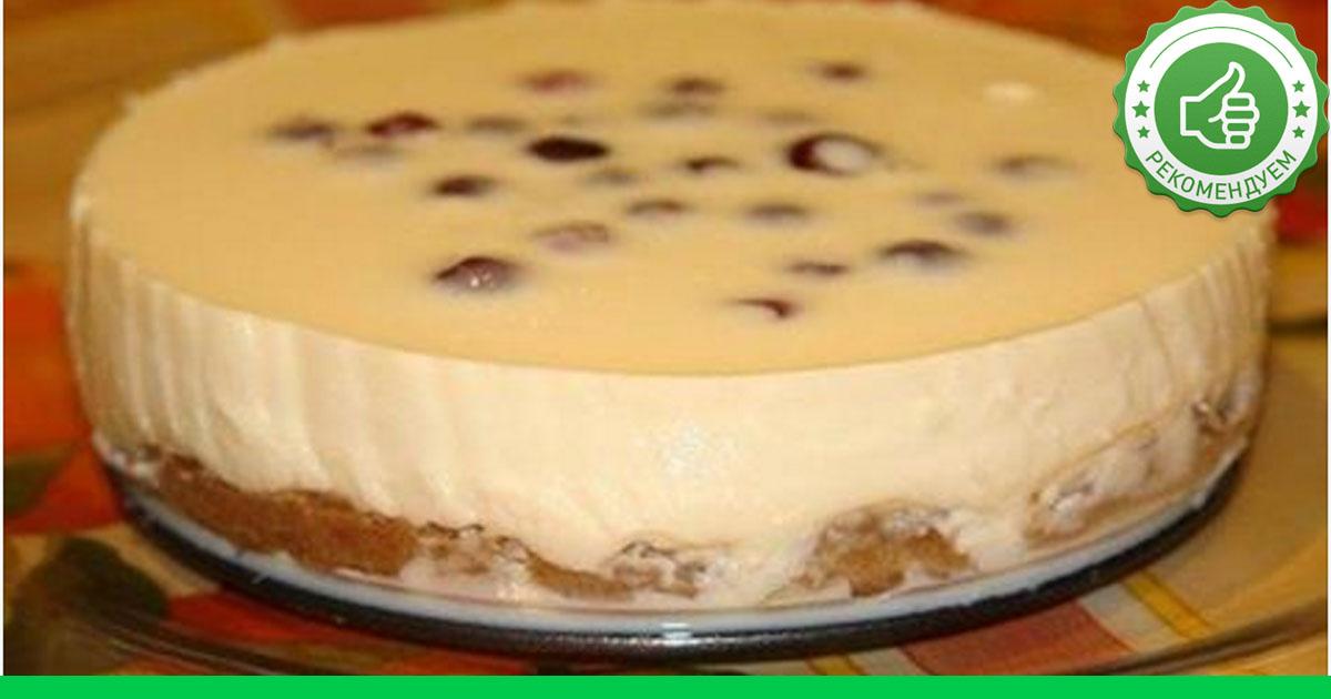 Торт из сметаны сгущенки и печенья рецепт с пошагово