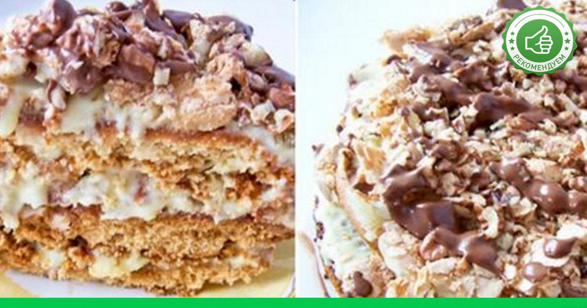 Забытые торты рецепты с фото