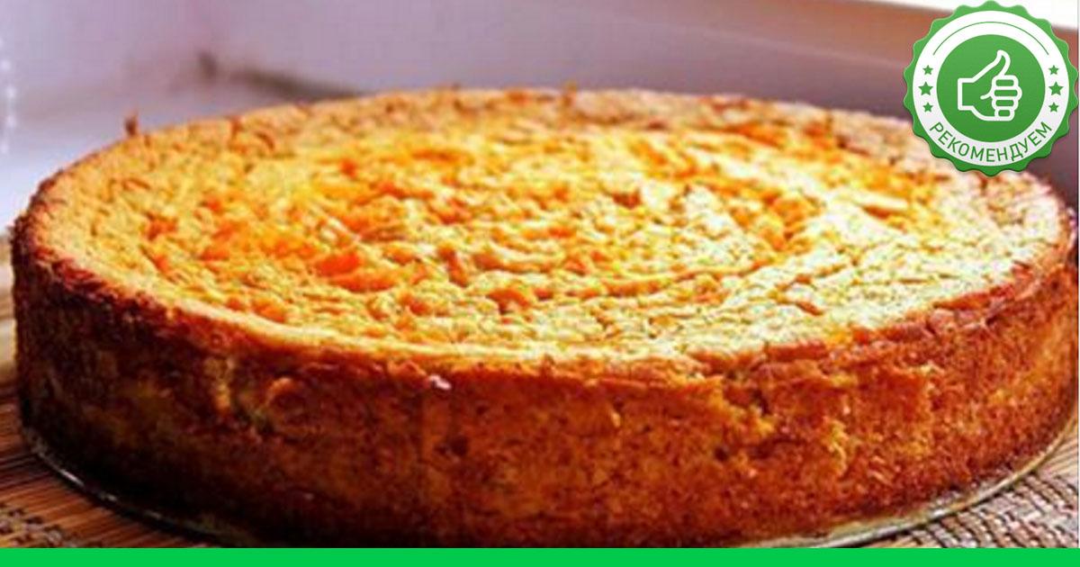 Тыквенно творожный пирог рецепт с фото