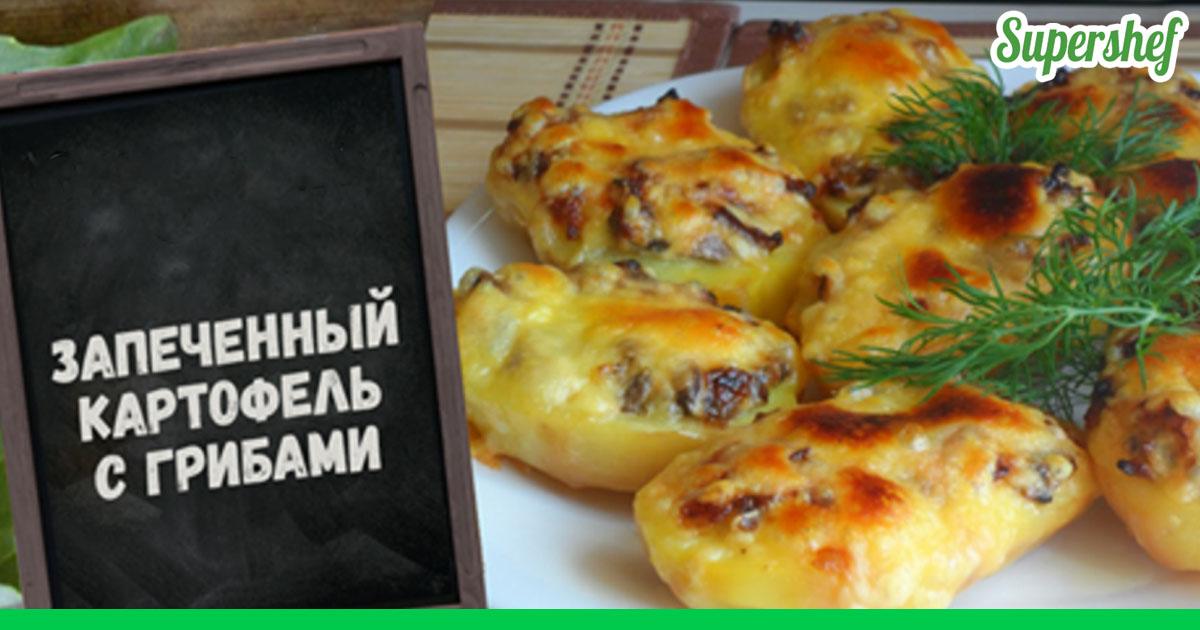 Кулебяка с картошкой и грибами рецепт в