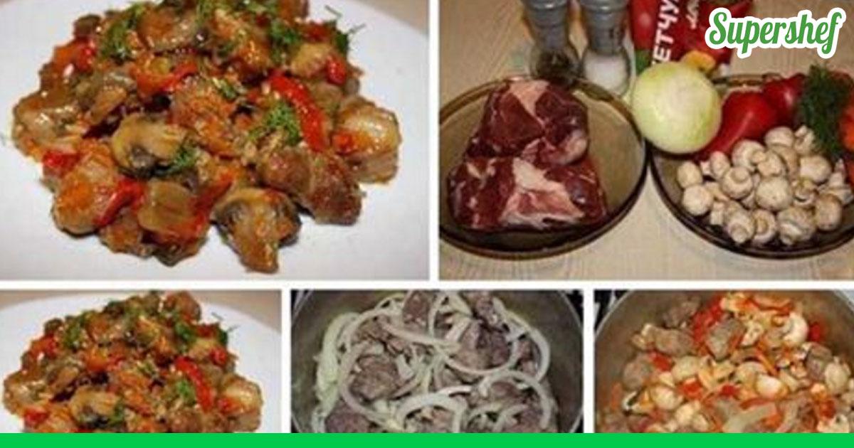 Мясные блюда с шампиньонами рецепты