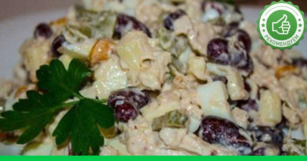 Салат из фасоли и куриной грудки и сухариками рецепт с