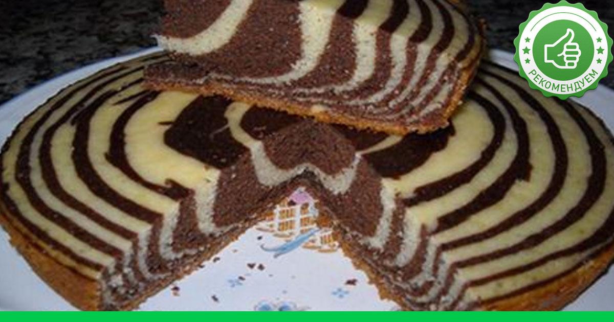 Рецепт торта зебра с молоком