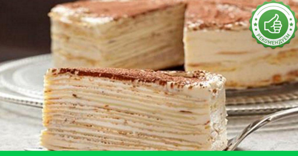 Самый вкусный торт в мире рецепт с своими руками на день