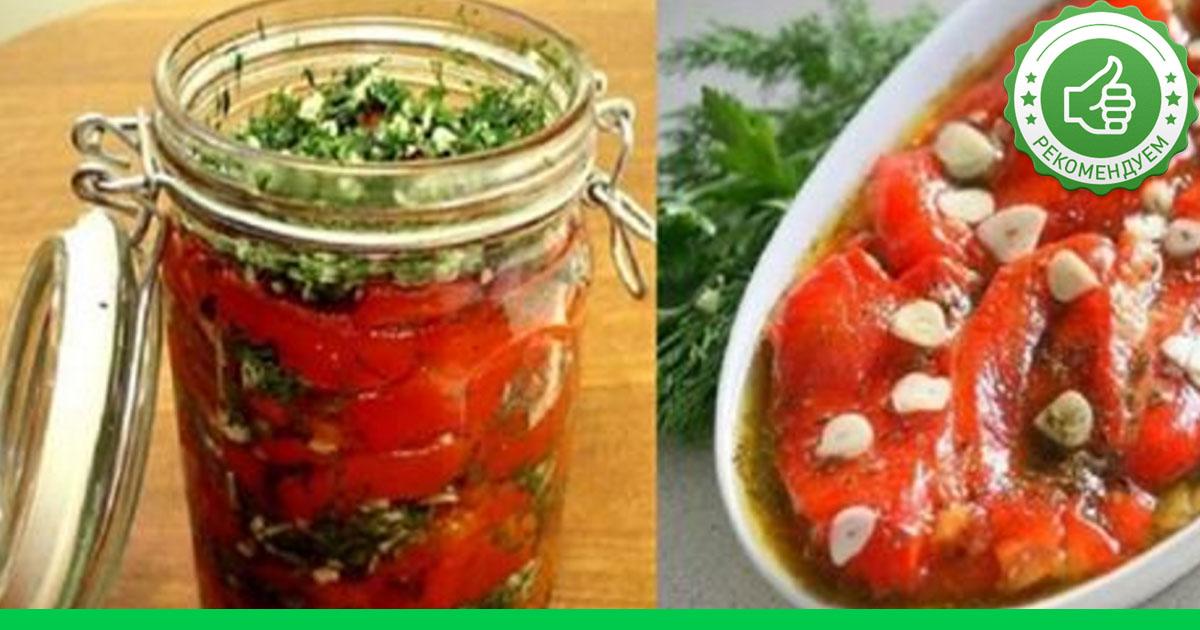 Жаренный перец болгарский рецепты на зиму 52
