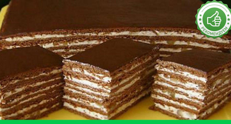 Торт спартак рецепты с фото