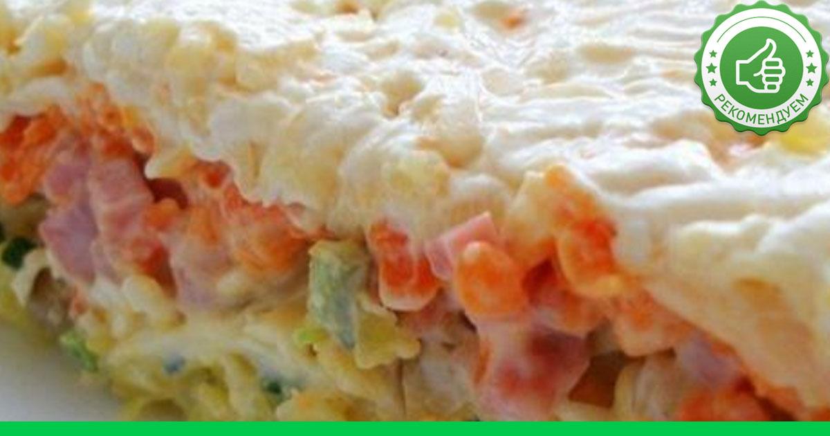 Салат с ветчиной и грибами и сыром с пошагово