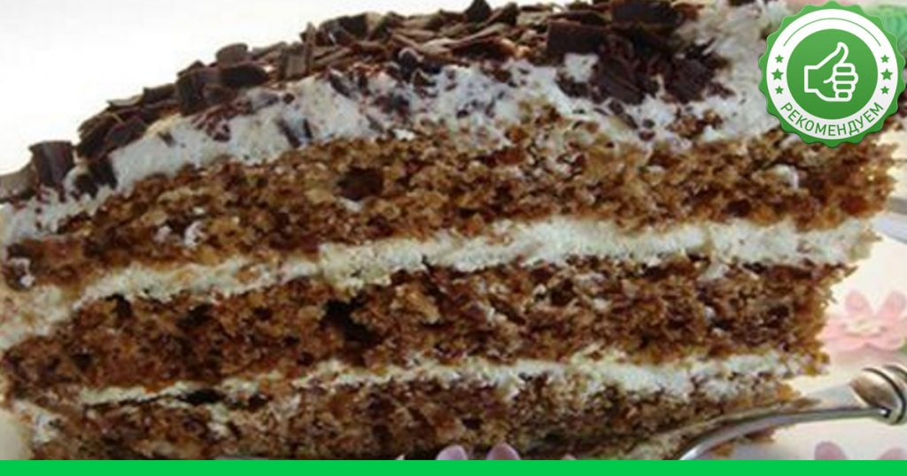 Торт студенческий рецепт