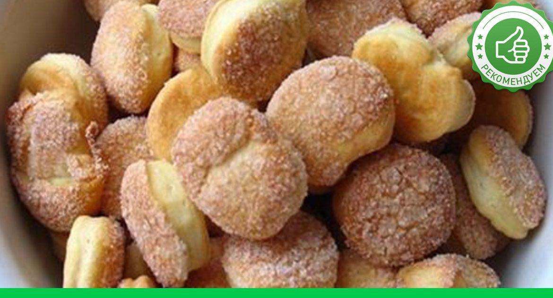 Быстрое печенье рецепты с фото на маргарине