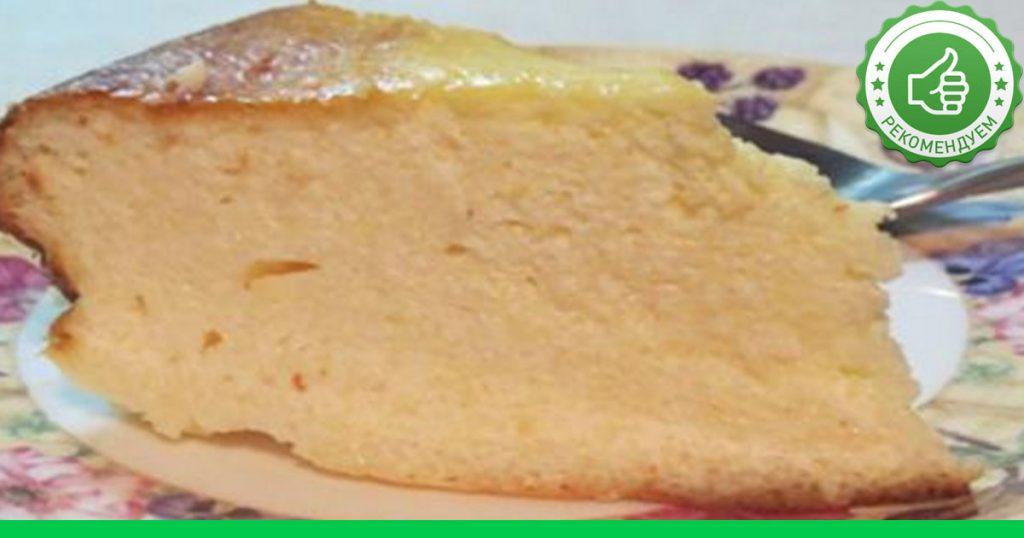Творожная запеканка нежная рецепт фото пошагово