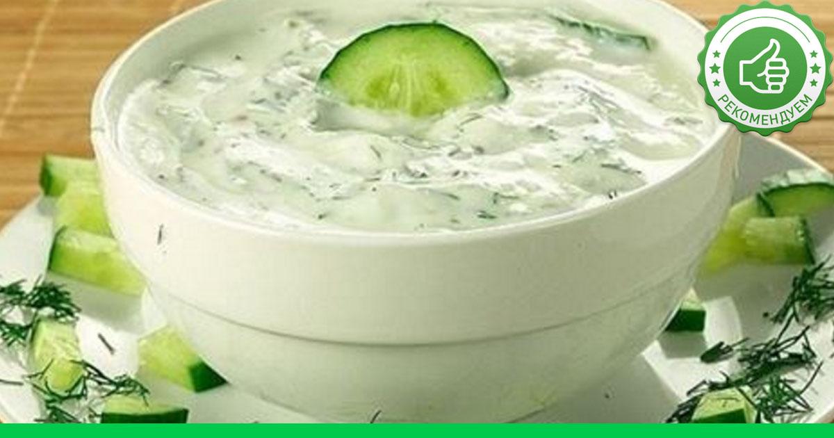 Рецепт салата йогурт сметана