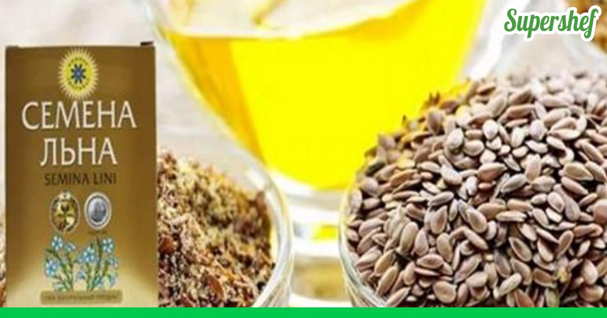 Похудеть с помощью отвара льняного семени