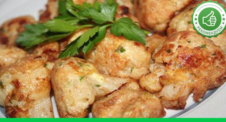Рецепт цветной капусты рецепт с фото пошагово