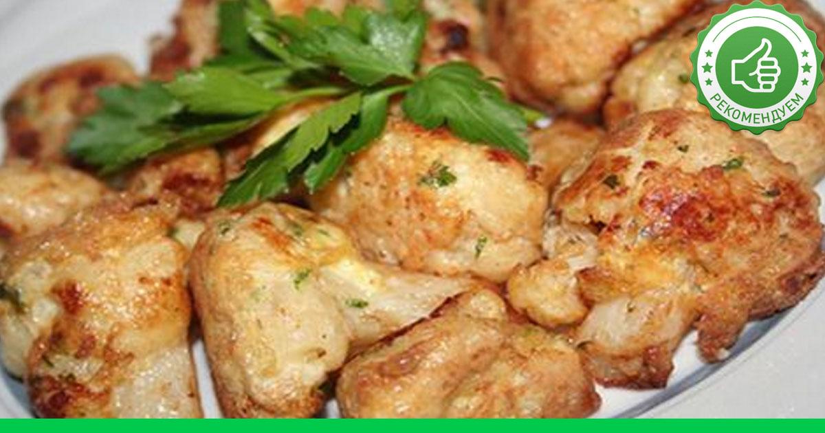 Рецепт цветной капусты в кляре пошагово