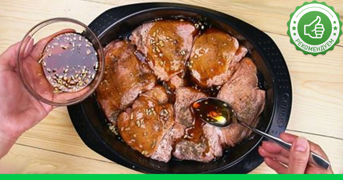 Как сделать простую подливу для мяса 184