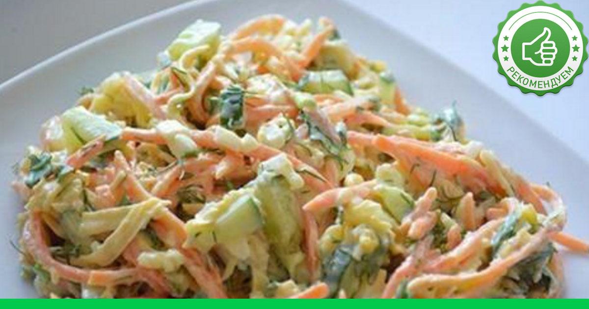 рецепт салата с корейской морковкой говядиной
