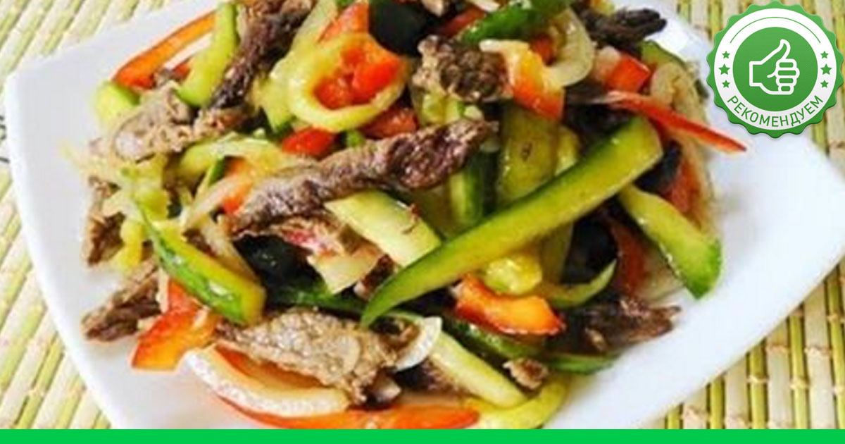 салат по харбински с мясом рецепт
