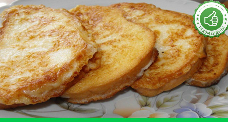 Гренки из белого хлеба с молоком на сковороде с фото