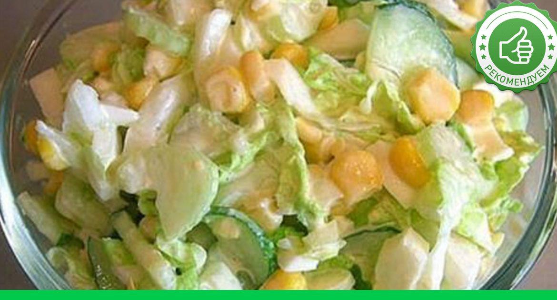 Салат из стеблевого сельдерея рецепт с очень вкусный с