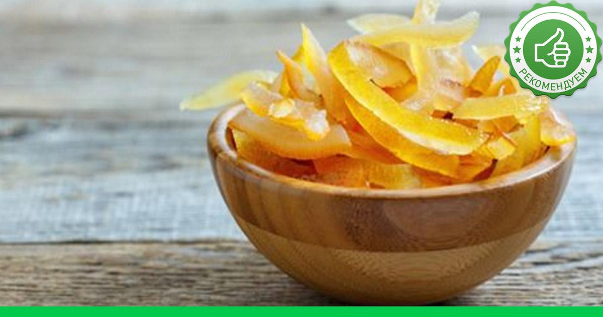 Цукаты из апельсиновых корок быстрый рецепт