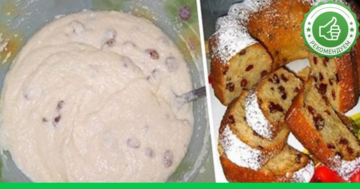 Рецепт пышного пирога фото