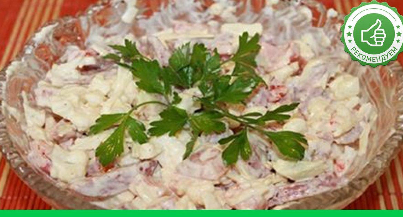 очень легкий салат