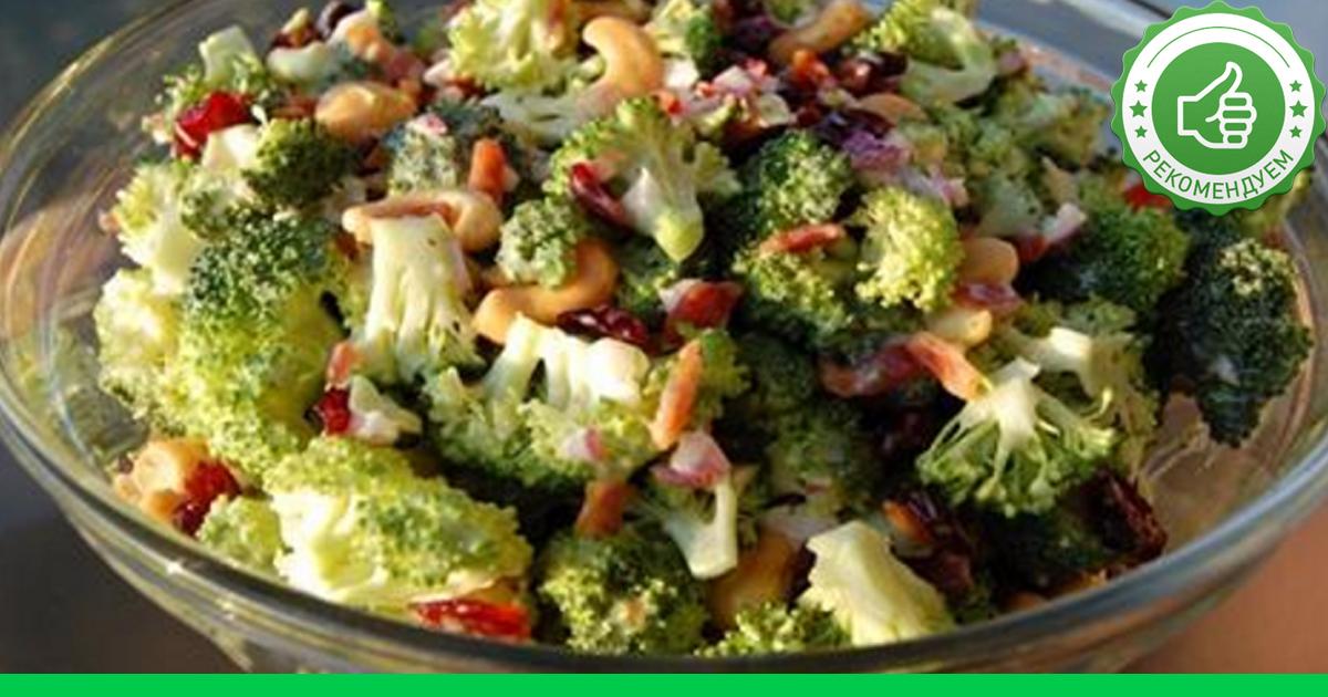 рецепт мясо брокколи