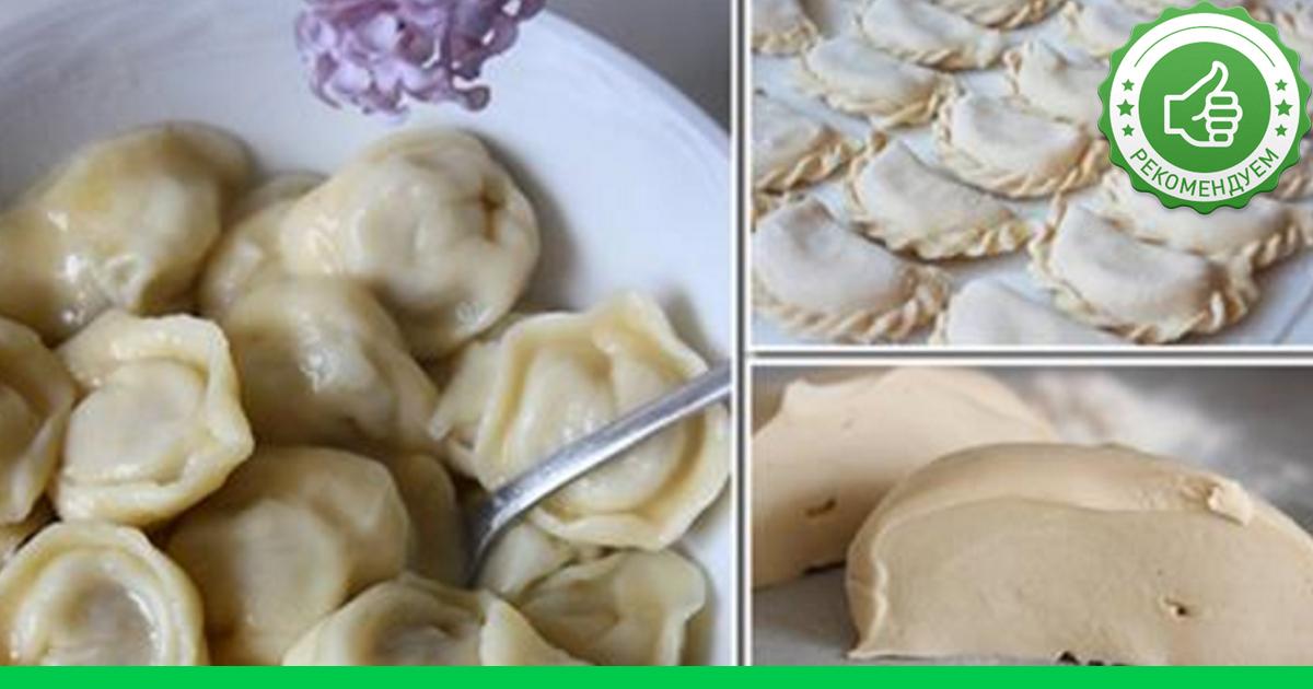 Пошаговый рецепт с фото тесто на вареники