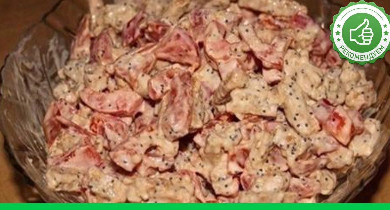 рецепт салат копченая колбаса помидоры