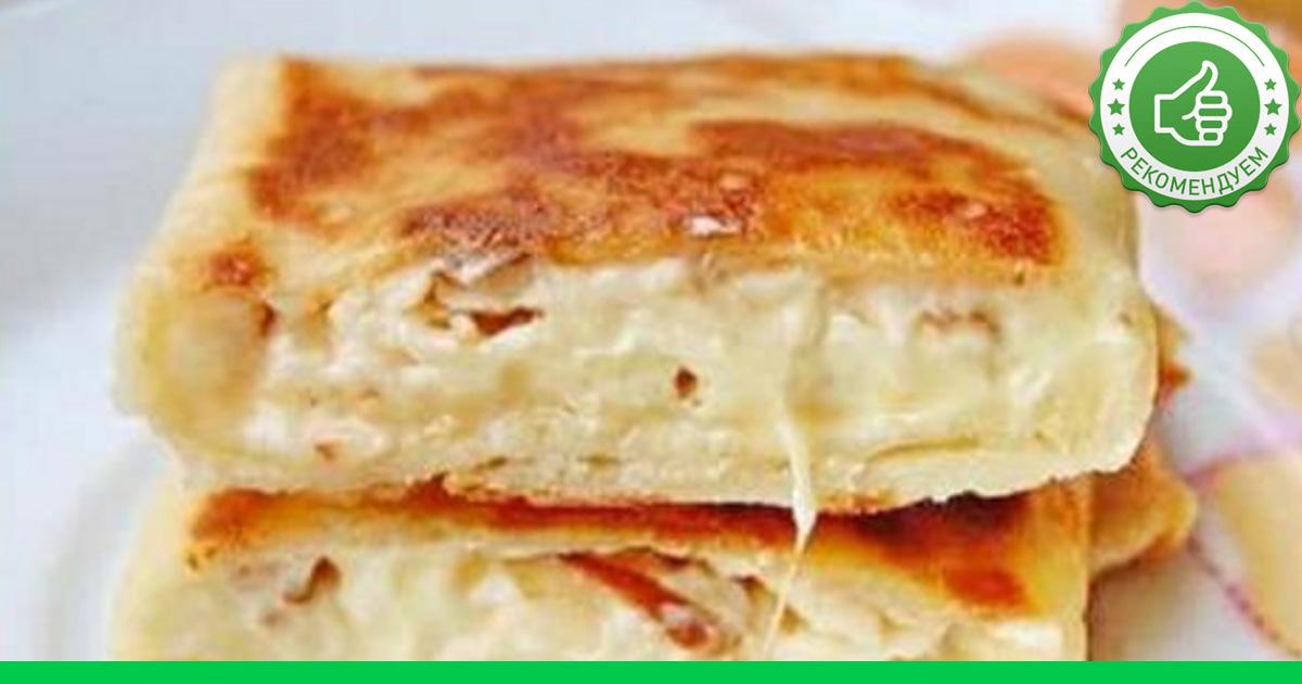 слоеное тесто пошаговое приготовление классный рецепт