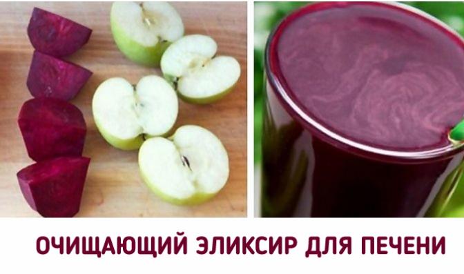 ochishhayushhij_ovoshhnoj_koktejl_dlya_pecheni_oblegchenie_na_sleduyushhij_den__kaifzona_ru