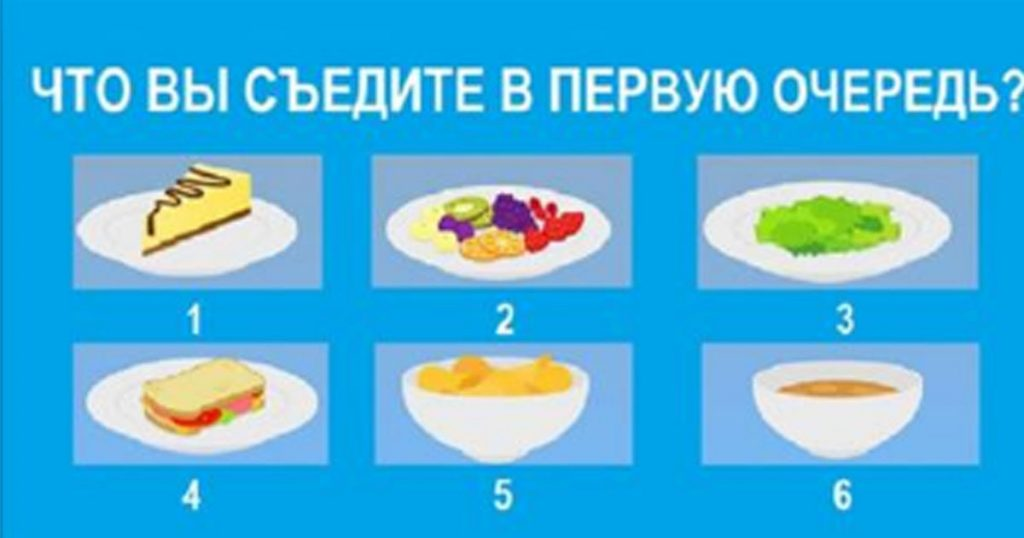 Рулет из лаваша 12 вариантов начинки  Домашний Ресторан