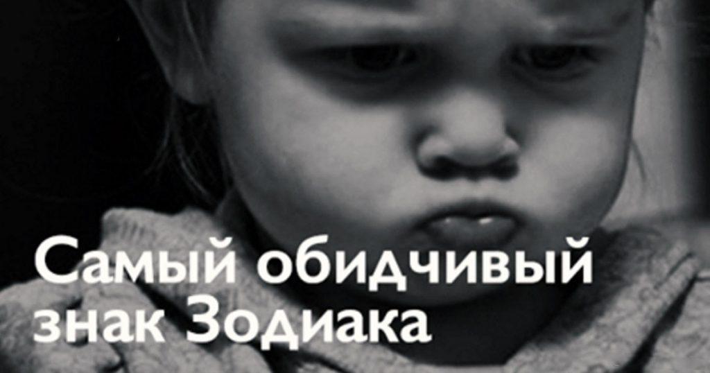 bez-imeni-3