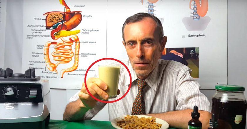 народное средство снижения холестерина в крови